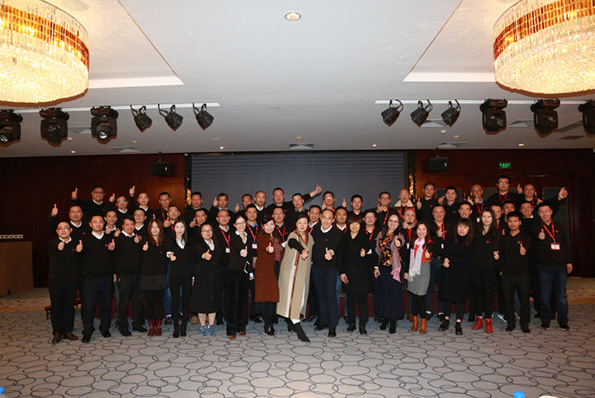 2017 Colson China Distributor Meeting